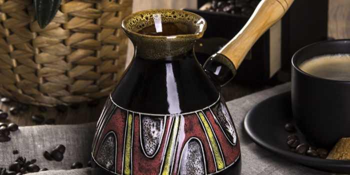 В какой турке кофе вкуснее