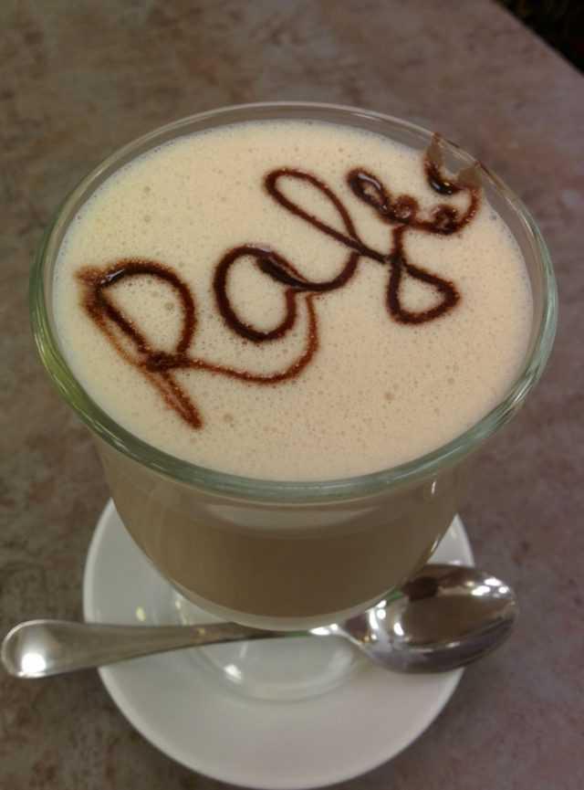 Как приготовить раф кофе в домашних условиях