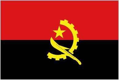 Ангольский кофе