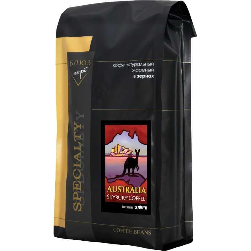 Какой кофе самый лучший Скайбери