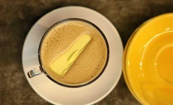 рецепт кофе со сливочным маслом
