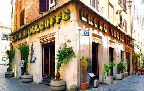 кофейные столицы мира