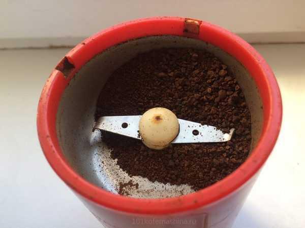 Дополнительные функции ротационных кофемолок