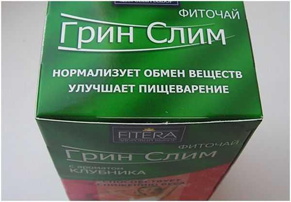 чай грин слим