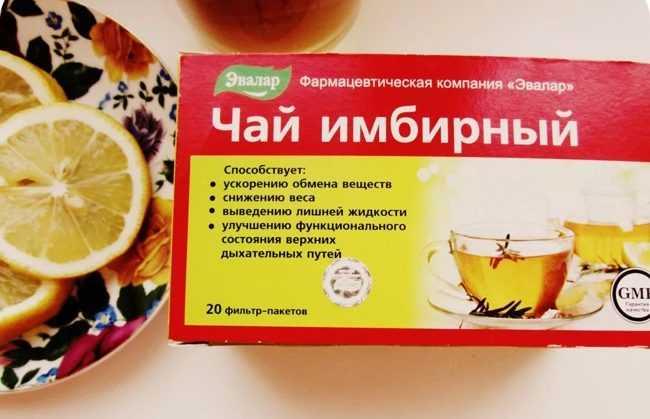 чай имбирный эвалар
