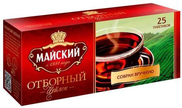 чай майский в пакетиках