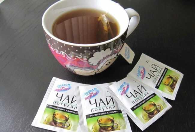 чай похудин в пакетиках