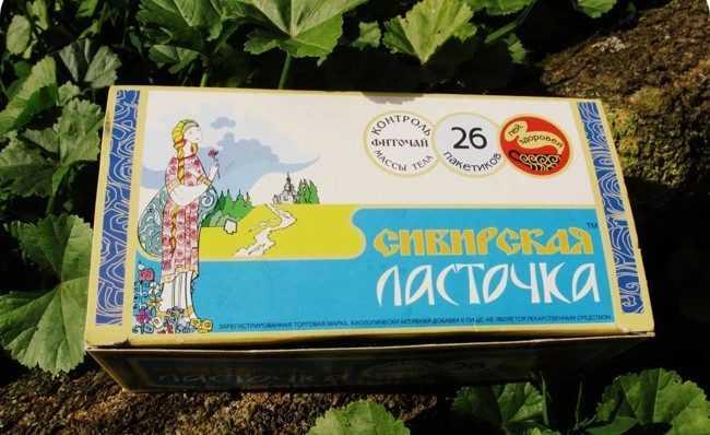 чай сибирская ласточка