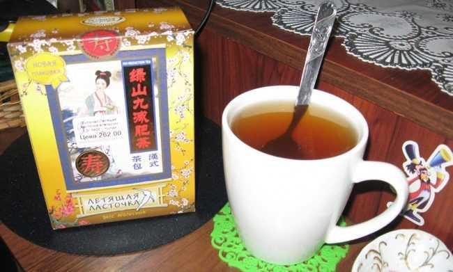 пачка и чашка чая летящая ласточка