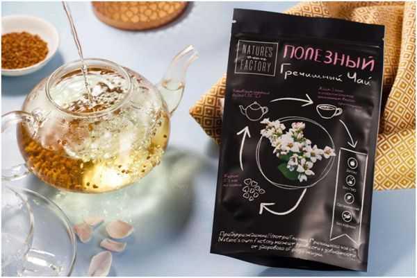 популярный бренд гречишного чая