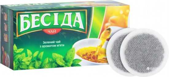 зеленый чай беседа