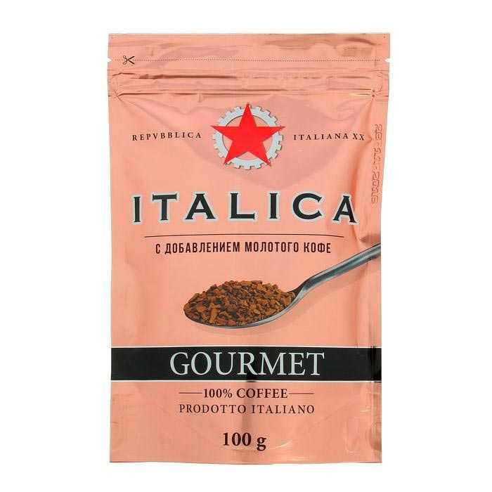 Italica Gourmet