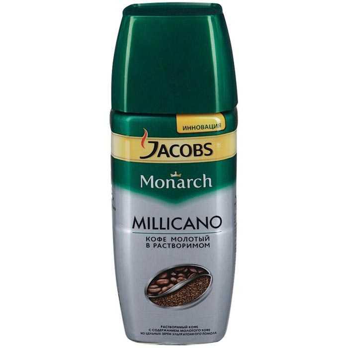 Jacobs Monarch Millicano