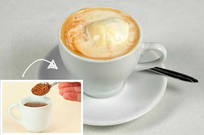 растворимый кофе с мороженым