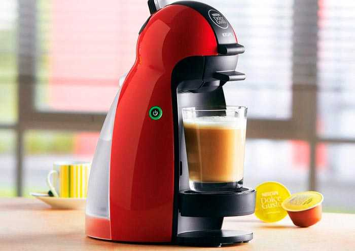 капсульная кофеварка