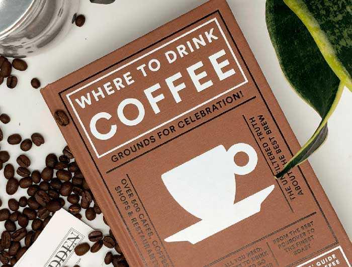 книга про кофе
