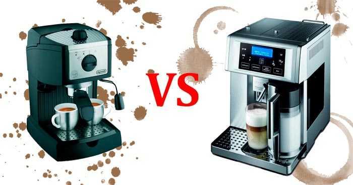 кофеварка и кофемашина