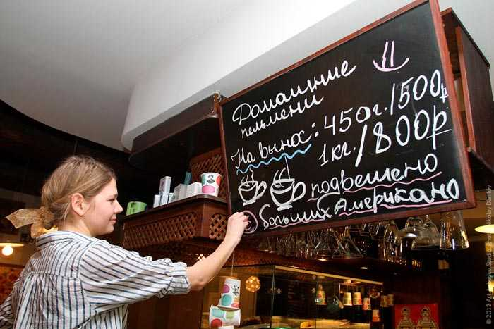 акция подвешенный кофе в кафе