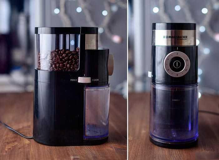 кофемолка с таймером