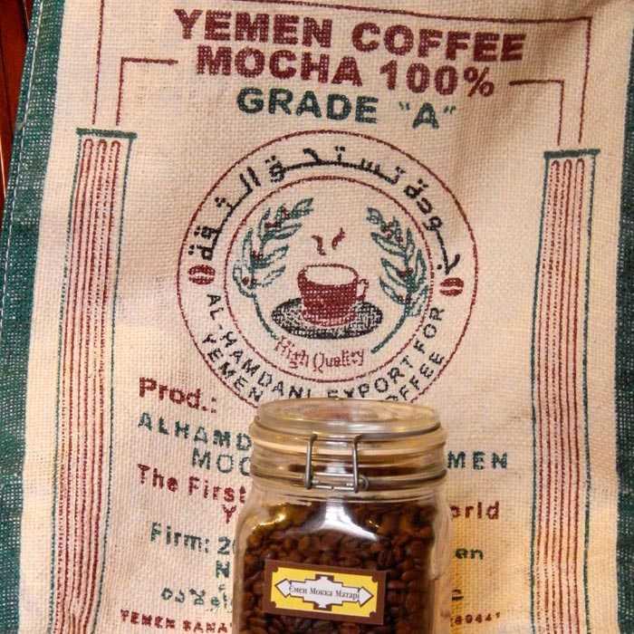 йемен мокка